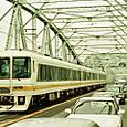 犬山橋梁を渡る特急「北アルプス」