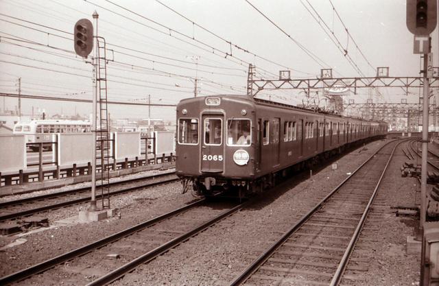 阪急電車いま昔 Hakyu railways ...