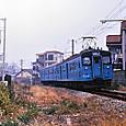阪和羽衣支線の珍車クモハ123