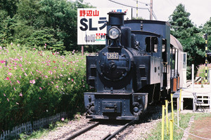 Fh030004